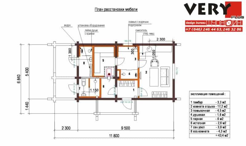 Проект бани 44 кв.м. Сдача 2010 г.