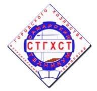 Сотрудничество с Самарским техникумом городского хозяйства и строительных технологий (СТГХСТ)