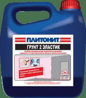 Праймер-концентрат и добавка в сухие строительные смеси на акрилатной основе для внутренних и наружных работ Использование в качестве праймера