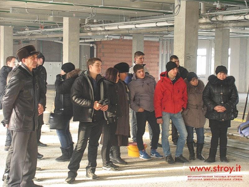 Экскурсия для учащихся техникума городского хозяйства и строительных технологий