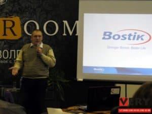 Мастер-класс «Инновационные продукты Bostik для устройства пола»