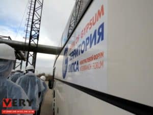 Экскурсия по Самарскому гипсовому комбинату