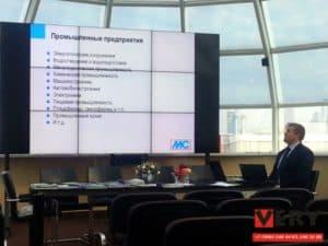 Семинар Protection Technologies MC Bauchemie в Самаре