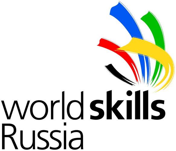 Полуфинал ПФО WorldSkillsRussia В Самаре