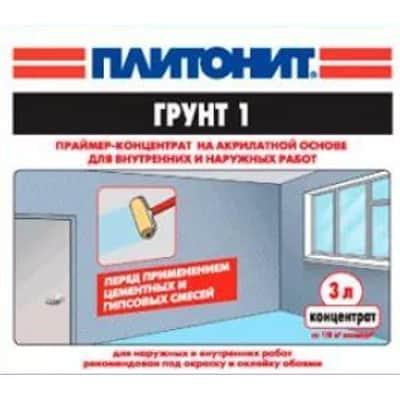 Праймер-концентрат ПЛИТОНИТ ГРУНТ 1