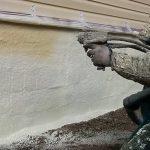 Напыление ппу на цоколь и утепление фундамента