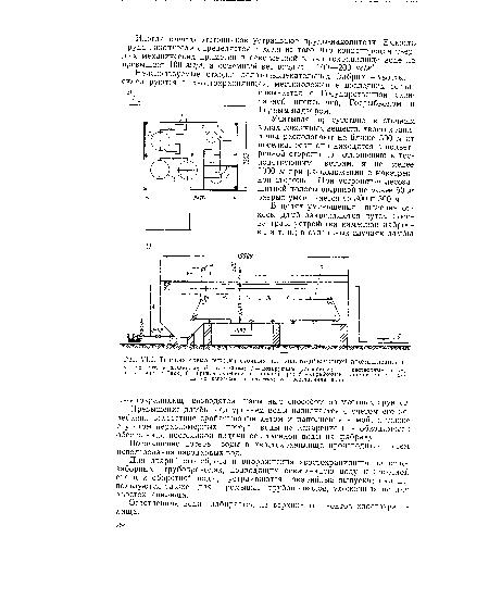 Типовая схема очистки сточных вод золотодобывающей промышленности о. — реагентиое хозяйство; б — отстойник; / — дозирующее устройство; 2— растворные бак
