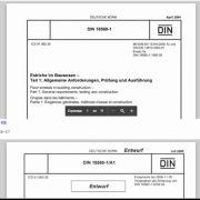 Германский стандарт качества DIN 18560-Общие требования