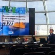 ВЕРИ protection technologies семинар 2013